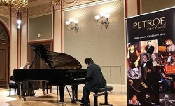Primer Concurso Internacional de Piano José Cuervo-Petrof