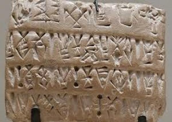 Descifran el elamita, lenguaje de 4 mil años de antigüedad